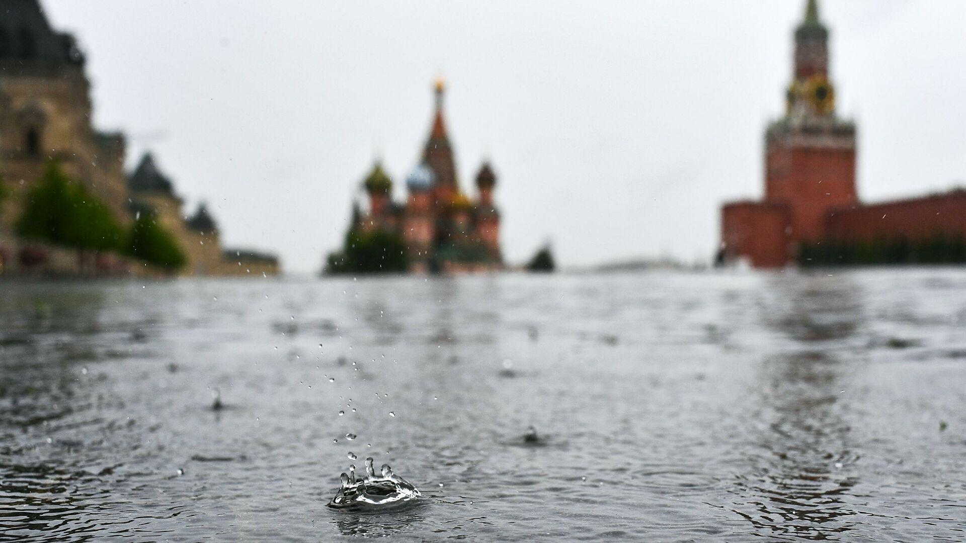 Прогноз погоды в Москве (14.09.2021)